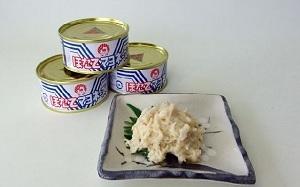 及川光博さん絶賛の食べ物、ほたてマヨネーズ
