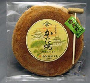 日本一硬いせんべい 元祖かたやき 堅焼き 月曜から夜ふかし ブルゾンちえみ