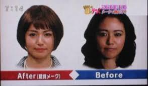 磯山さやか 小顔効果・髪型・メイク 所さんの目がテン!