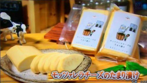 モッツァレラたまり漬け あまたにチーズ工房 青空レストラン