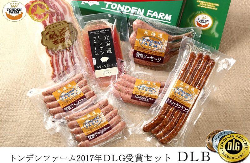 いのお飯 トンデンファームのお肉(ベーコン、ソーセージ)めざましテレビ 販売