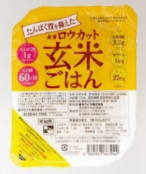 市販品として初!たんぱく質を減らした玄米ごはん東洋ライス