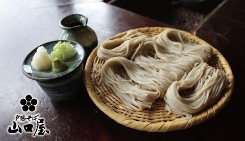 戸隠そば 山口屋(長野県)蕎麦に合う薬味エゴマ