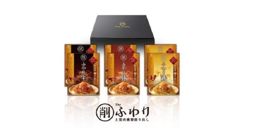 The Oniku 肉削り節 青空レストラン・静岡名物